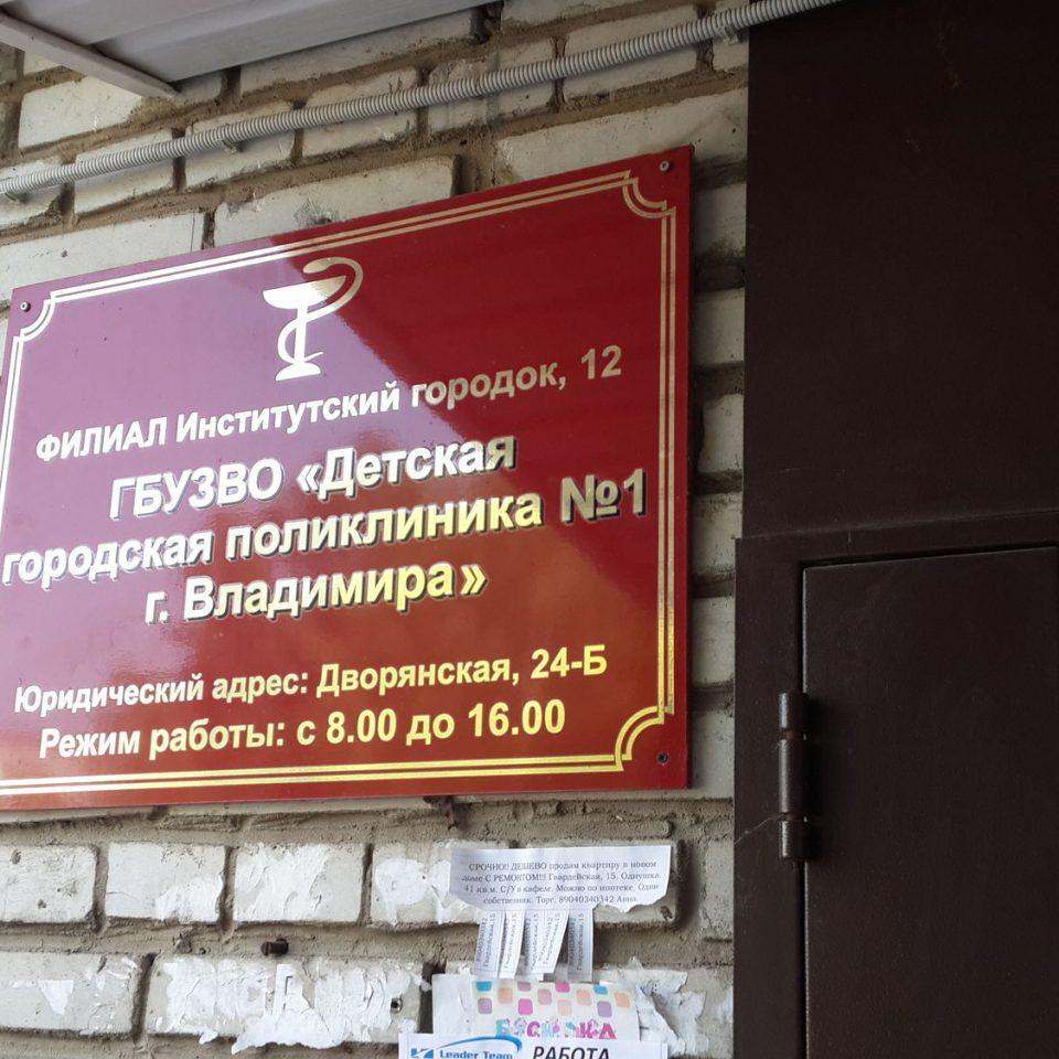 кировский новоуральск график работы
