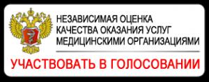 anketa_mz
